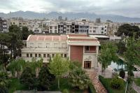 Iran - Institut Pasteur in Iran
