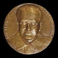 Médaille Stéfanopoulo