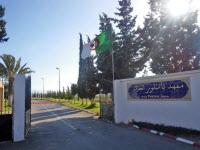 Algeria - Institut Pasteur in Algeria