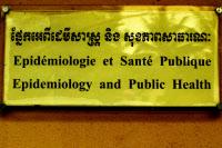 Pancarte située à l'entrée de l'unité d'épidémiologie et santé publique de l'institut Pasteur du Cambodge