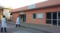 Morocco - Institut Pasteur in Morocco