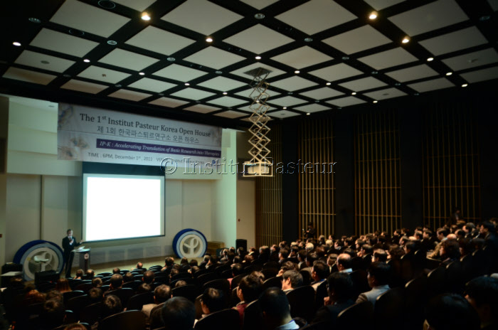 Institut Pasteur de Corée - Auditorium