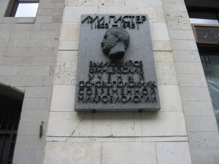 Plaque en l'honneur de Louis Pasteur à Saint-Petersbourg